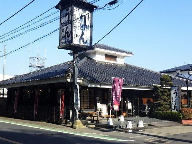 平林寺前の老舗うどん店。竹山