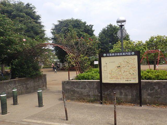 住宅街の中の広い公園