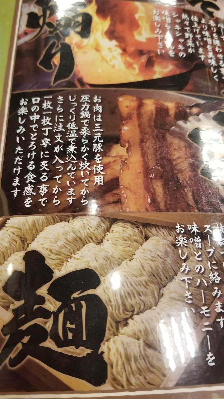 三元豚で柔らかく煮込まれた角煮