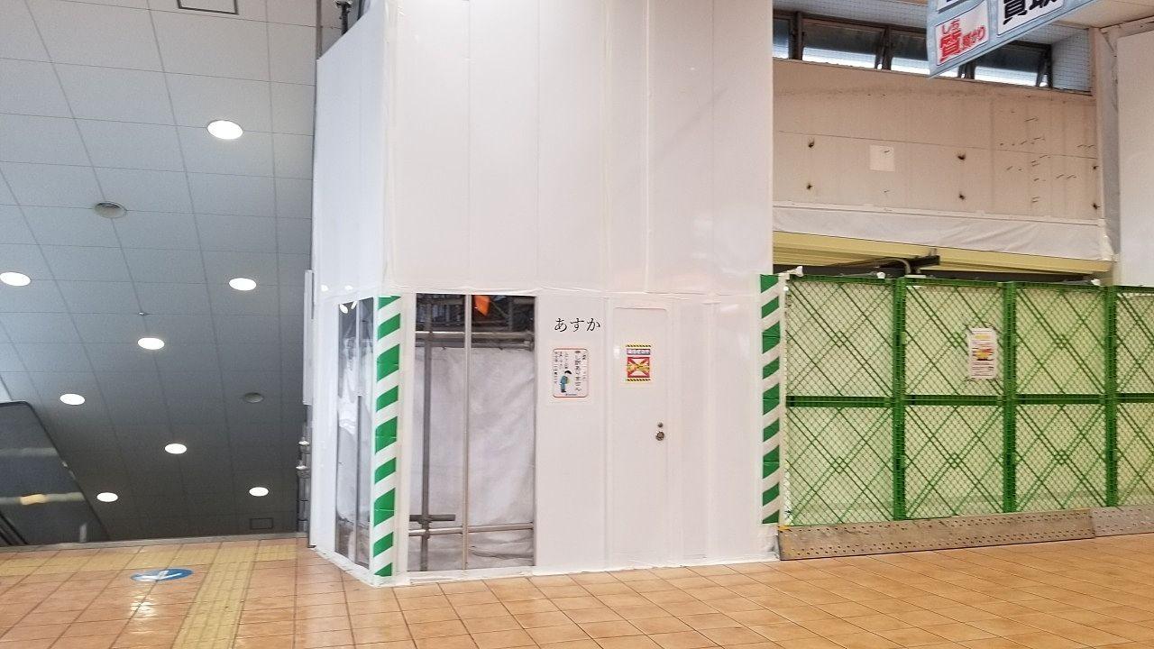 左が現在の階段の位置。その右側に階段入口