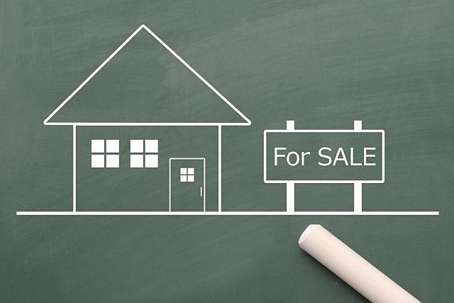 住んでいる家を売る