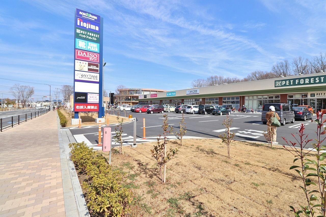 上の原地区のショッピングモール