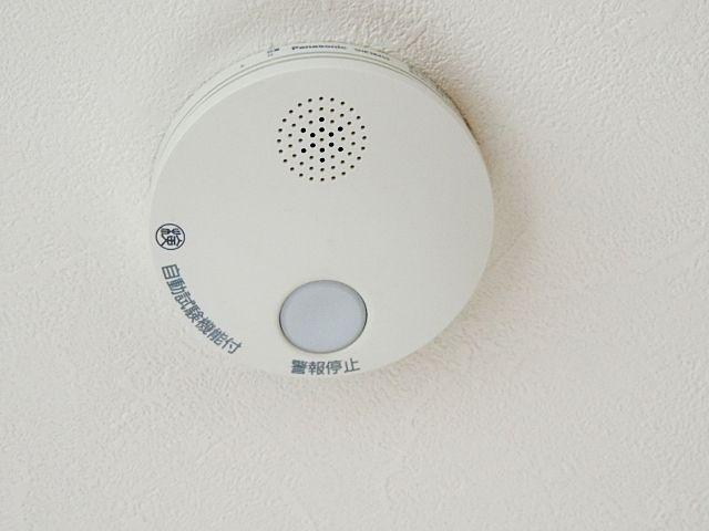 全ての建物に設置義務のある火災報知器