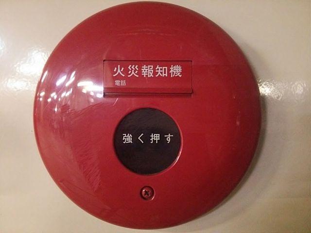 室内に設置させている火災報知器