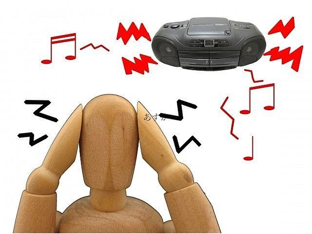 騒音に対するクレーム