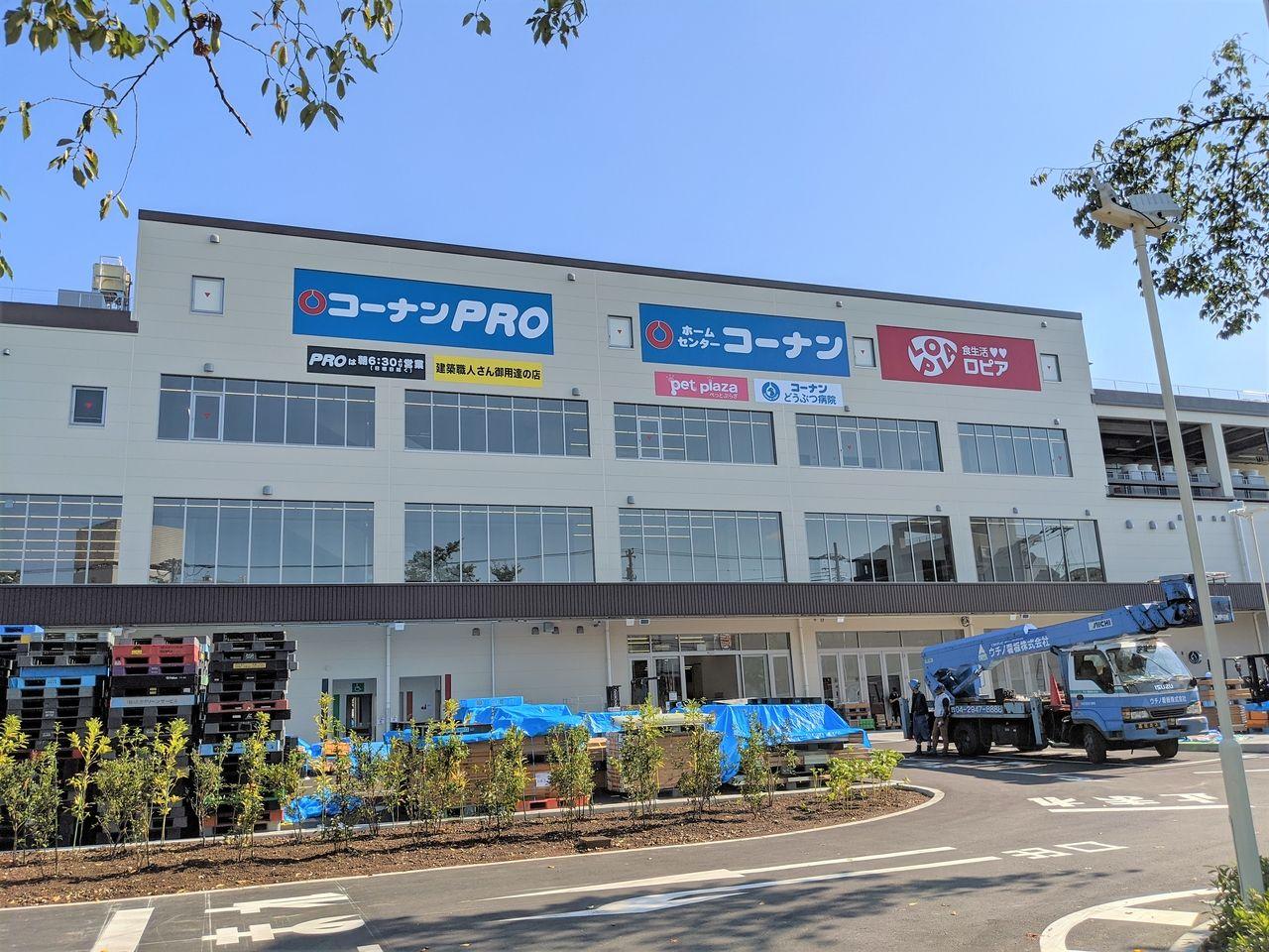 ホームセンターコーナン田無店いよいよ9月オープン