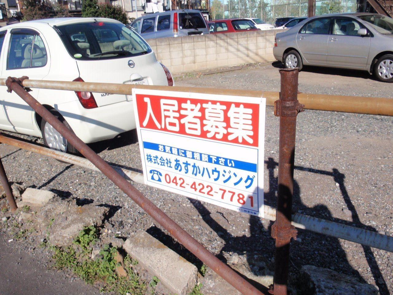駐車場も広いのですが、さびついたパイプの柵で仕切られていました。