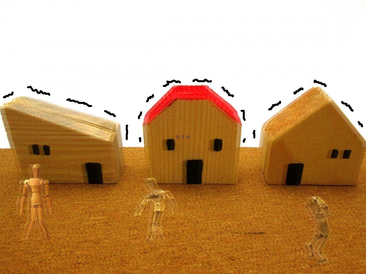 地震でゆれる家の様子