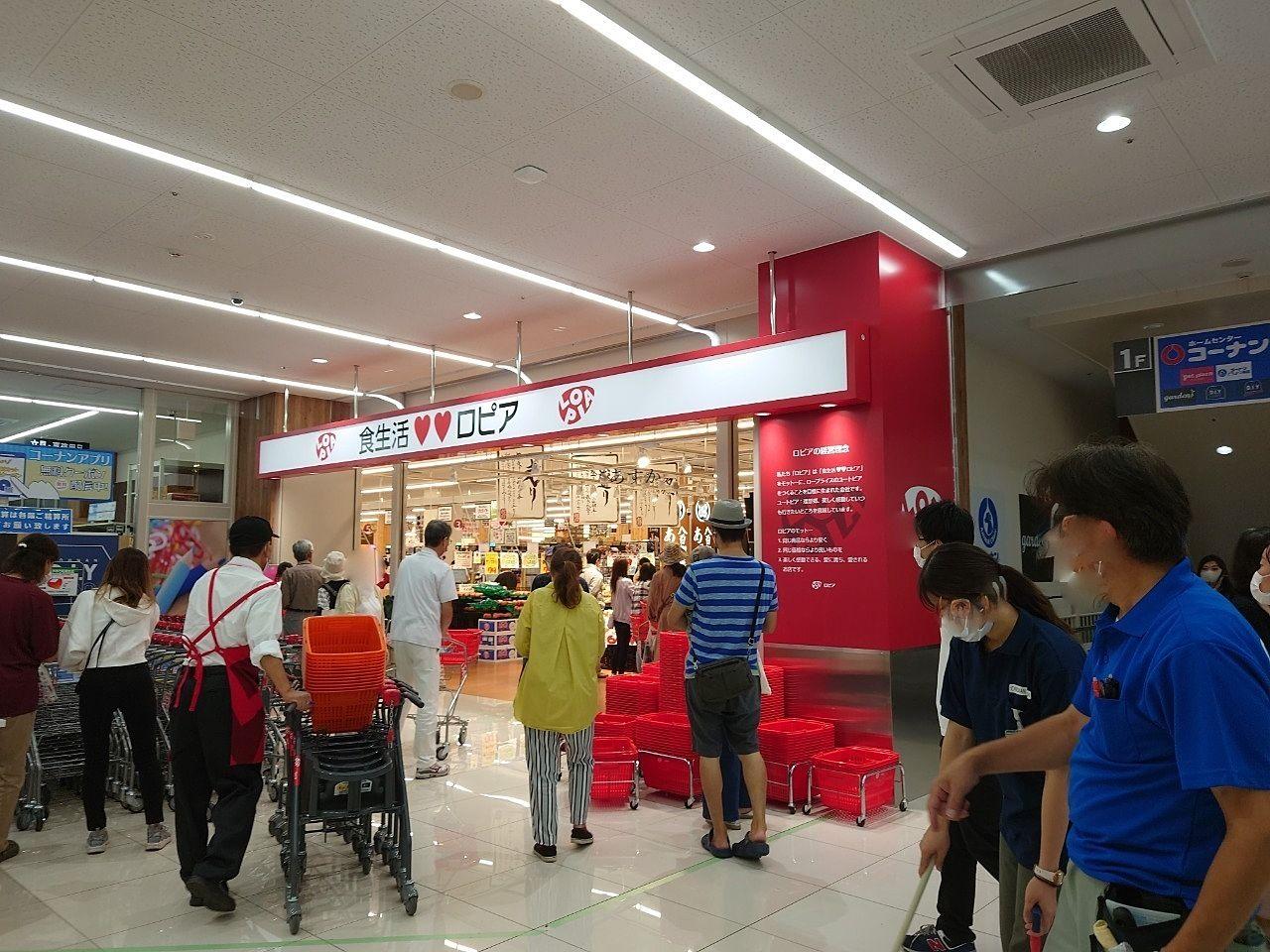 コーナン田無西原店内の食品スーパー【ロピア】がすごい