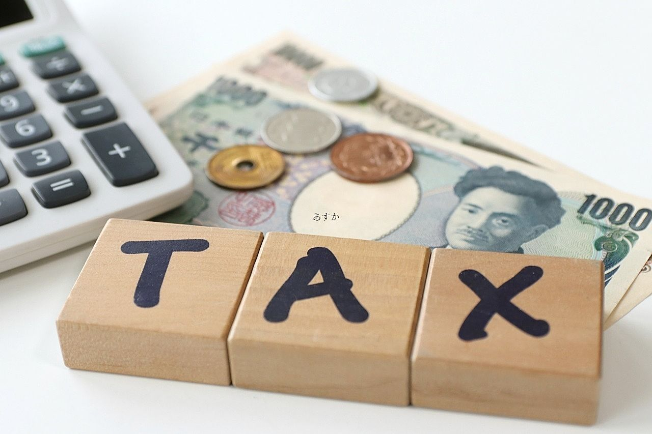 賃料と消費税
