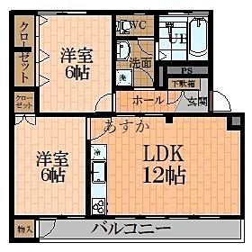 新しくすっかり生まれ変わった2LDKのお部屋