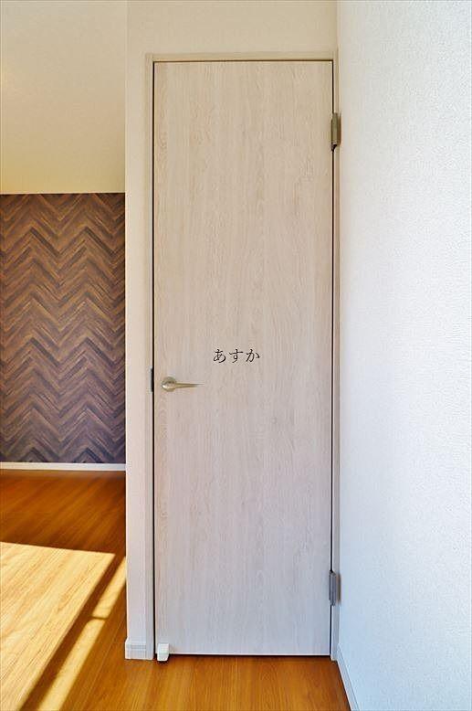 洋室内のクローゼット1.8帖