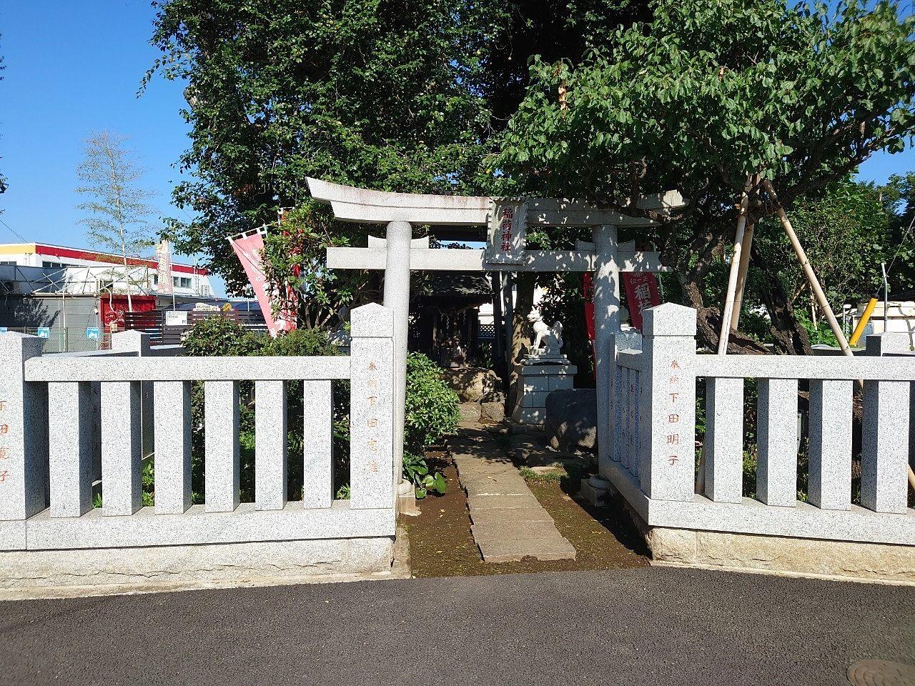 地元にある小さな稲荷神社