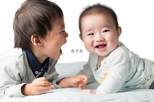 子だくさん家庭の中古住宅取得に埼玉県で補助金が!