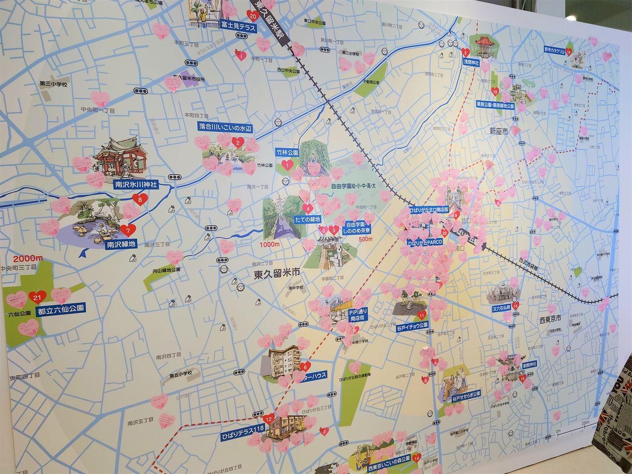 皆の書き込みの広がる地図