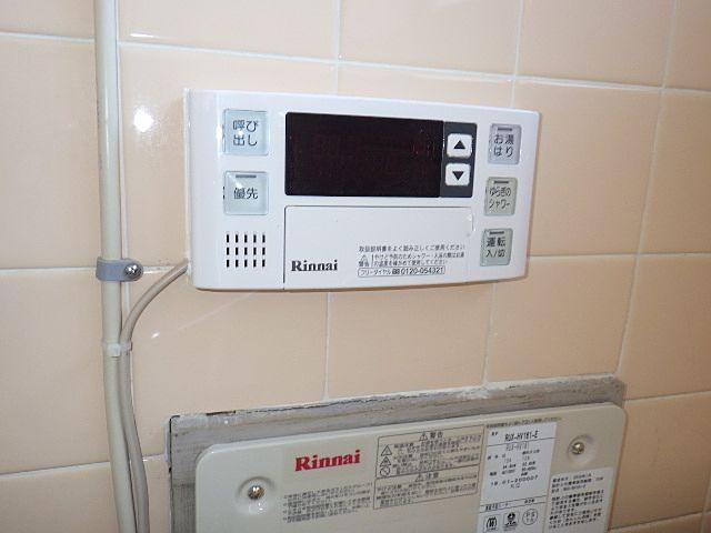 普通に見られる給湯機のスイッチ
