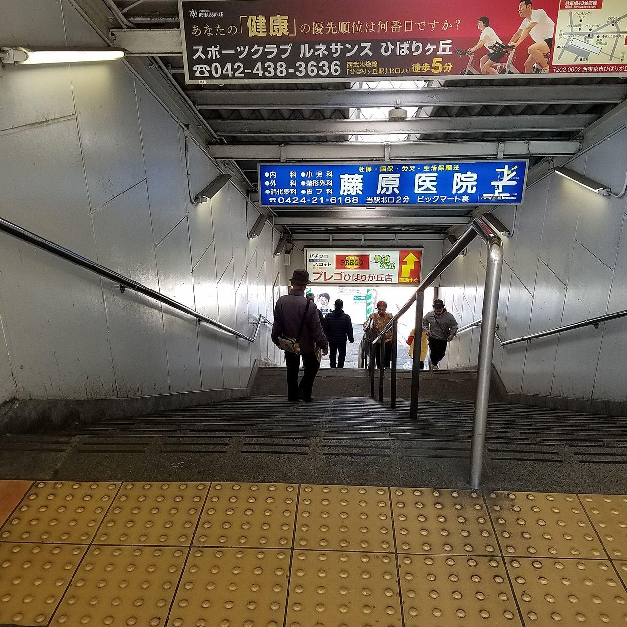 急で長い以前の北口階段
