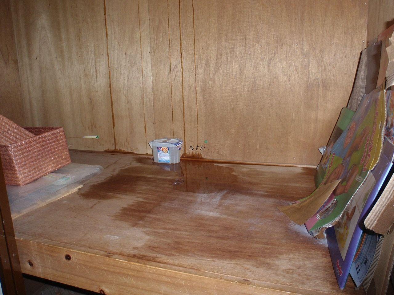 上階の不注意による水漏れ