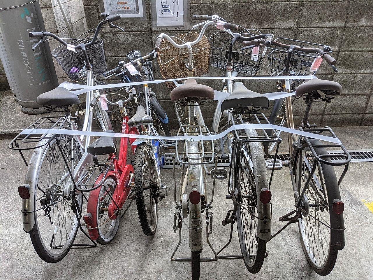 私有地に放置された自転車。何度も繰り返される問題
