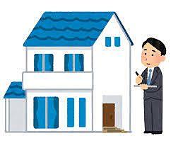 新築の家を登記する