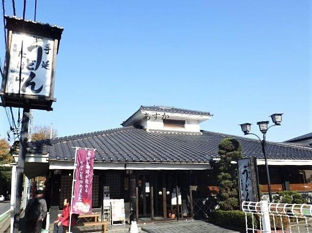 平林寺前の老舗うどん店「たけ山」が閉店