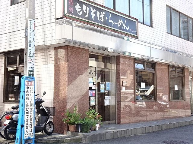 緊急事態宣言解除。台風一過、飲食店も元気に営業開始!