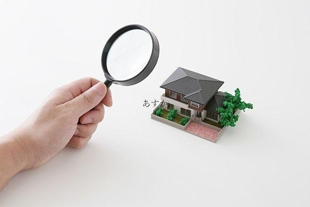 家を買いたい!新築が無理なら中古でも良い。果たして本当?