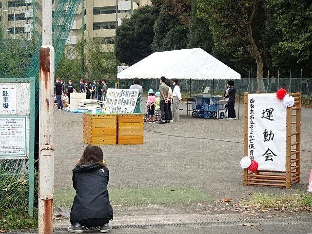 ひばりアムで保育園の運動会が開催されていました