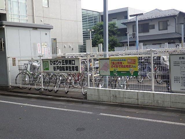 ひばりヶ丘駅周辺西東京市駐輪場は5か所