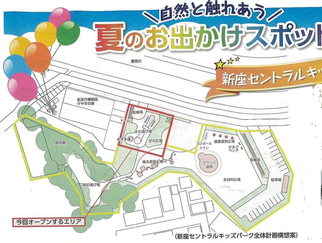プレオープンパークの地図