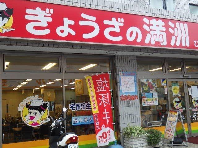 まだ、午前中なのに結構入店しています。
