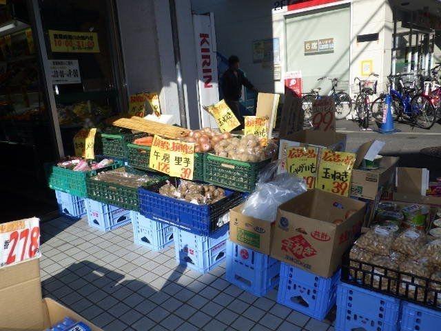 野菜の特売