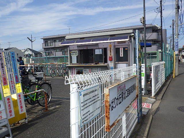 現在のバス通り沿いの駐輪場です。
