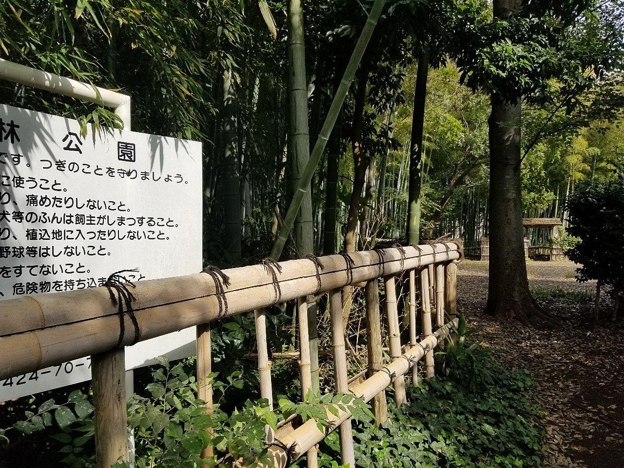 園内の看板