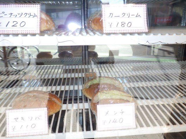 わずかに残ったパン達