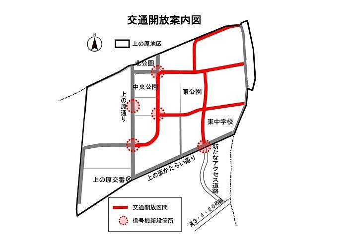 開発され開通した道路網